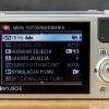 fujifilm-xq1-8750