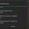 screenshot_2013-11-28-17-43-31
