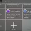 Sony Xperia Z3 - aplikacja aparatu