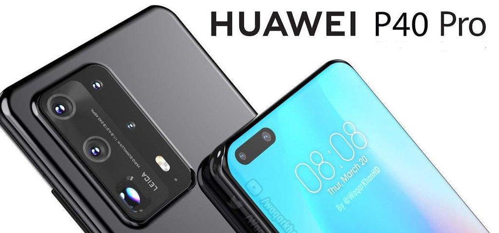 Stabilizacja w Huawei P40 Pro. Za dobra, by była prawdziwa? (wideo) |  FotoManiaK.pl
